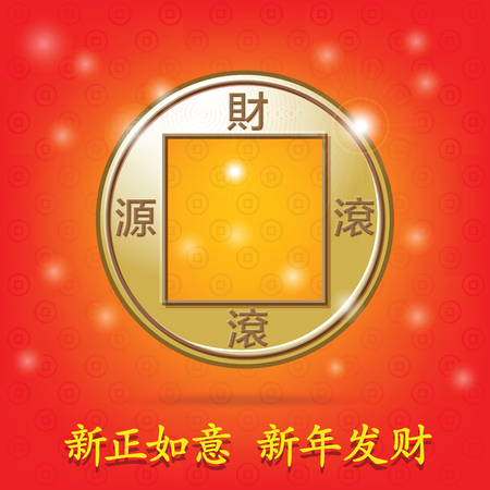 Chinese characters on the ancient gold coins signify that you will have income coming consistently. And yellow Chinese characters below is mean Happy New Year. Illustration