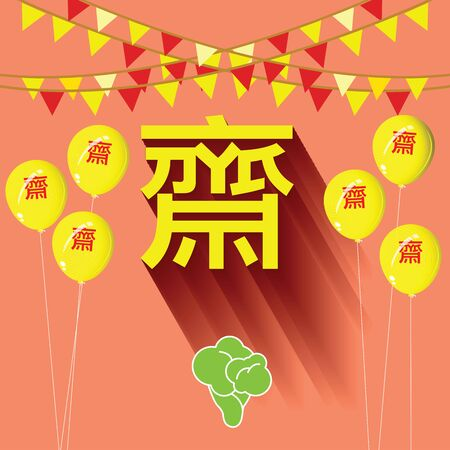 vegan food: Thailands Vegetarian Festival has event in october every year. China letter on balloon is mean vegan food.