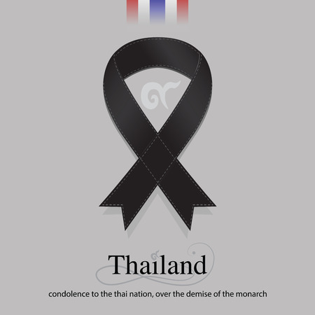 Strength to the Thai people. over the demise of the monarch. The Great King Bhumibol Adulyadej was the ninth monarch of Thailand or Siam Illustration