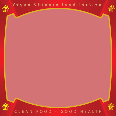 Red ribbon frame has yellow China word for Vegan Food Chinese Buddhists festival in Thailand. This event is held every year at the end of each year.