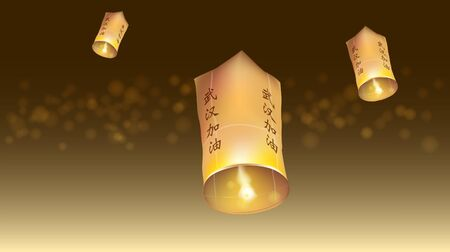 The Chinese letter is means Wuhan is strong together. Asians believe floating lanterns at night wish be fulfilled. Sprit all layer of letter, lantern, light and background.