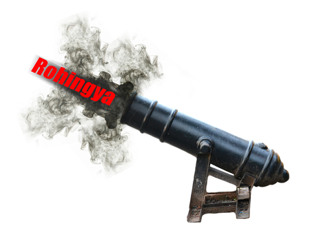 needy: old cannon shooting Rohingya text, Pushed out of the country concept Stock Photo