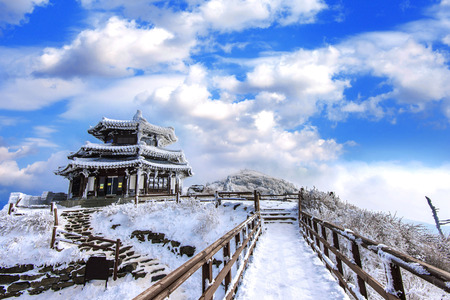 Deogyusan mountains is covered by snow in winter,South Korea. Zdjęcie Seryjne