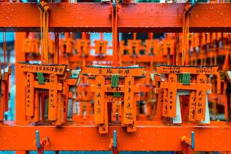 Kyoto,Japan- 18 November 2017: Torii gates model was hanging on rack after tourist used them for make a wish at Fushimi Inari shrine, Kyoto. 報道画像