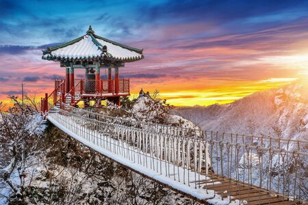 YakSaam Temple at sunset, Geumosan Mountains in winter, Famous mountains in South Korea.
