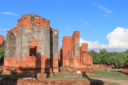 pagoda  famous wane in wat Phra Sri Sanphet ancient beautiful ,Royal Palace in Ajutthaya travel Thailand