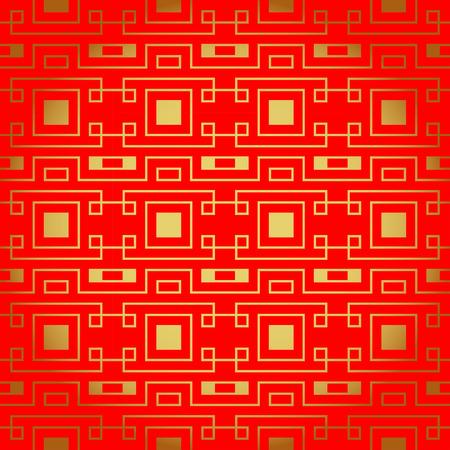 vecteur chinois pattern. Sans fin texture peut être utilisé pour le papier peint, motifs de remplissage, fond de page web, des textures de surface.
