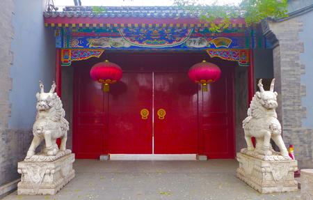 doorway: Beijing Doorway