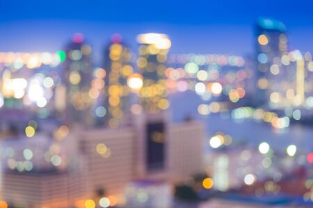 Office building night lights blurred bokeh background photo