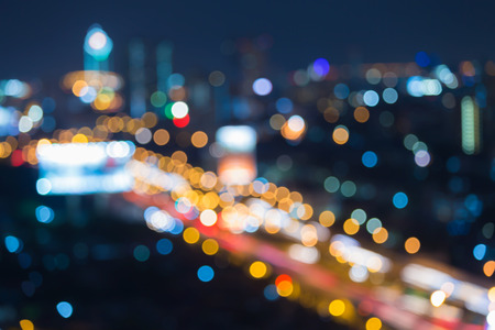 city traffic: Abstract blurred city traffic expressway during twilight