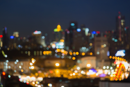 dallas: Defocused city downtown lights at night