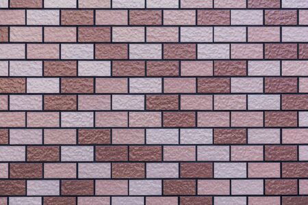 solidity: Brown Brick wall texture and background Stock Photo