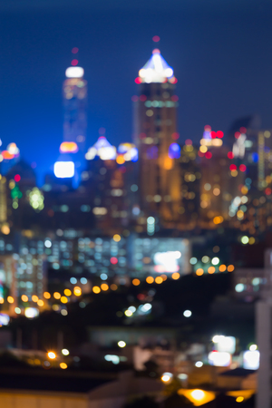 dallas: Abstract blurred lights city office building night view