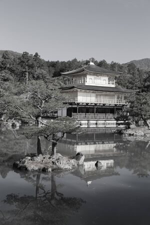 rokuonji: Black and White, Golden Pavilion (Kinkaku-ji) with reflection of Kyoto, Japan Editorial
