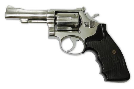 magnum: Pistolet sur fond blanc
