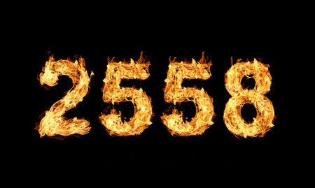 2558 year text made of flames photo