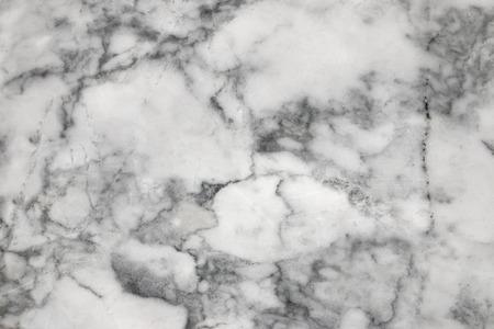 高解像度の白い大理石のテクスチャ背景パターン