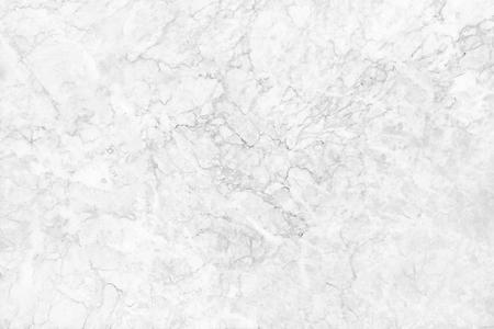 white marble texture background (High resolution). Standard-Bild