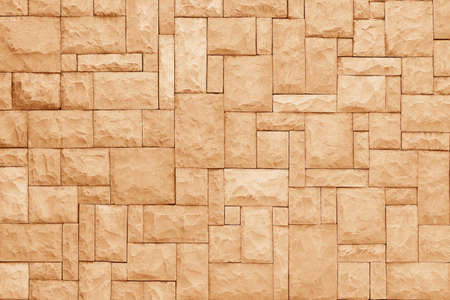 slab: modern slab ,slat stone wall background