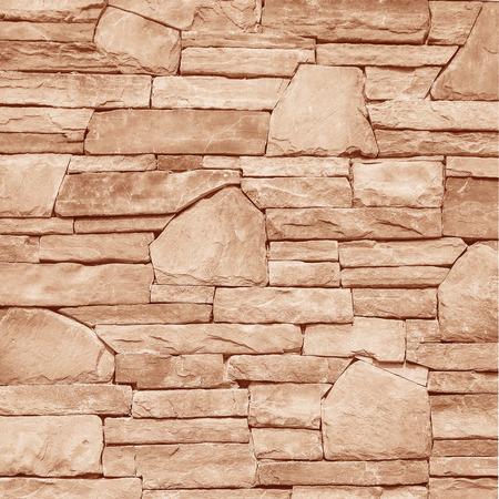 slab: modern slab ,slate stone wall background