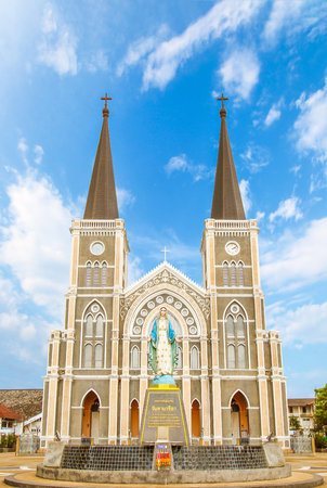 The Roman Catholic Church, Chanthaburi Province, Thailand. Stock Photo