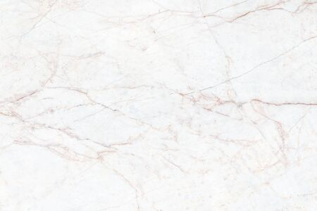 marble texture background pattern  Фото со стока