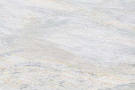 abstraktes Hintergrundmuster der Marmorbeschaffenheit