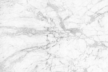 Fondo de textura de mármol blanco (alta resolución).
