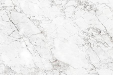 Marble texture background floor decorative stone interior stone Stock Photo