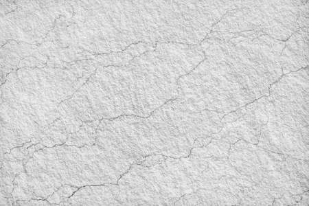 Surface white wall stone gray tones pattern for use as background.
