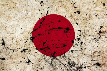 dirty: Japan dirty old grunge flag