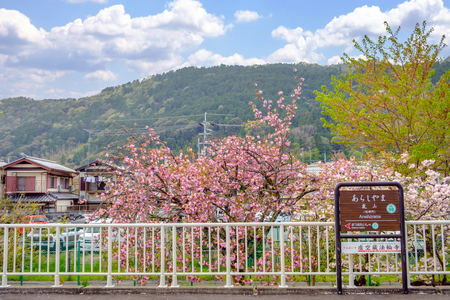 Kyoto, Japan - Apr,5 2017 : Hankyu Arashiyama Station. Imagens - 100337865