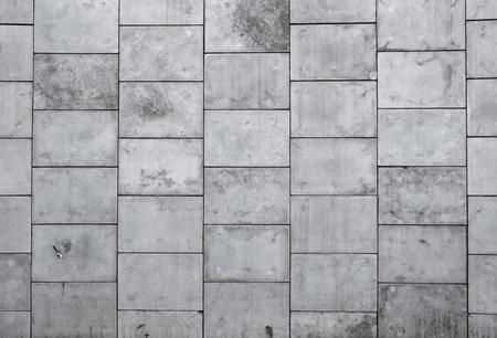 Grote grote betonnen muur Een achtergrond