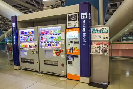 OSAKA, JAPAN - MARCH 14, 2018: Vending machine automatic beverage inside the Kansai International Airport (KIX) is one of Japan most important commercial airports.