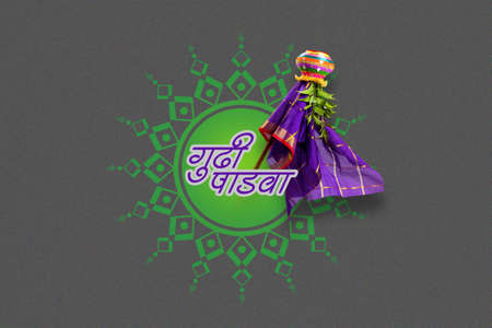 Gudi Padwa Marathi New Year, Indian Festival