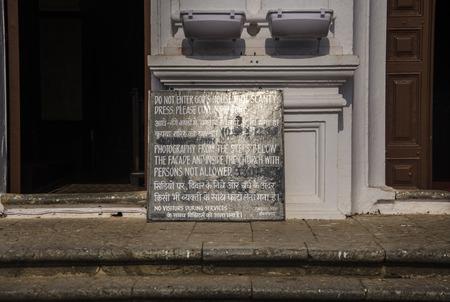 konkan: Basilica of Bom Jesus, Panjim City, Panjim, Goa, India