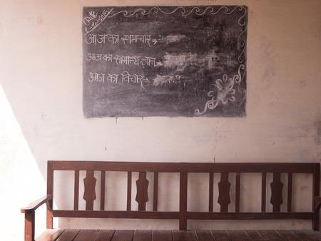 A School in Chakrata Uttarakhand Editorial