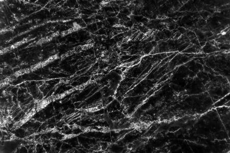 black: black marblebackground Stock Photo