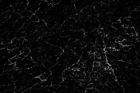 concept of black marblebackground. Stock Photo