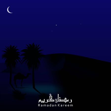 Solemn Night in Ramadan Kareem, Islamic Crescent Greeting Design Template Lantern Illustration, Arabic Texts Mean Ramadan Kareem - Vector