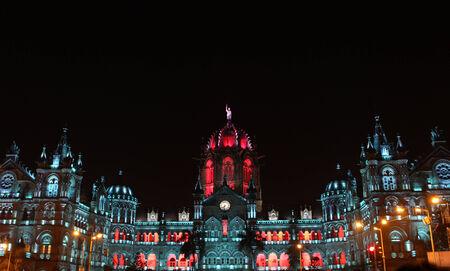 terminus: CST Station, Mumbai