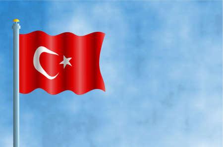 flagpoles: Turkey