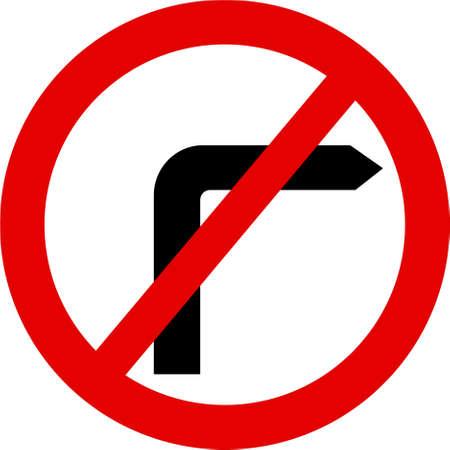 no right turn photo