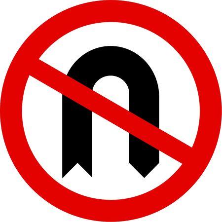 no u turns Stock Photo - 244974