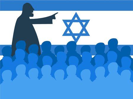 israel people: Crowd of silhouette people in an Israeli board meeting.