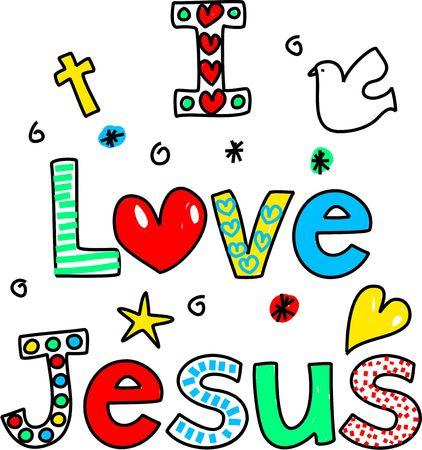 jesus illustration: I LOVE JESUS decorative text message isolated on white. Stock Photo
