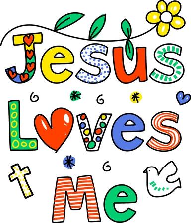 jesus illustration: JESUS LOVES ME decorative text message isolated on white. Stock Photo