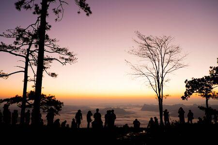 sunup: Sun rise in the wild Stock Photo