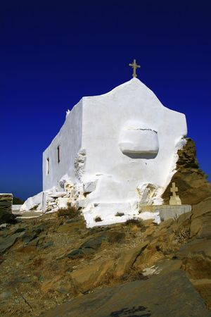 Greece, Island of Ios. Traditional greek orthodox church.  It is said Ios has 365 churches, one for each day of the year. Stock Photo