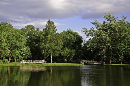 A picturesque summer scene from city park in Skopje Stock Photo